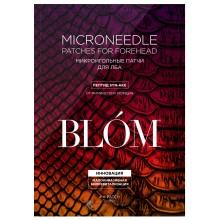 BLOM Microneedle patches for forehead SYN AKE - Патчи микроигольные от морщин для лба со ЗМЕИНЫМ ЯДОМ 2 пары