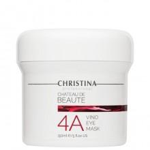CHRISTINA Chateau de Beaute Vino Eye Mask - Маска для кожи вокруг глаз (шаг 4а), 150мл