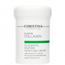 CHRISTINA Cream ElastinCollagen Placental Enzyme Moisture with Vit. A, E & HA - Увлажняющий крем с витаминами A, E и гиалуроновой кислотой для жирной и комбинированной кожи 250мл