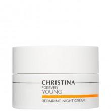 CHRISTINA Forever Young Repairing Night Cream - Ночной восстанавливающий крем 50мл