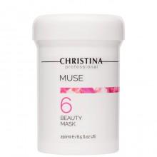 CHRISTINA Muse Beauty Mask - Маска красоты с экстрактом розы (шаг 6), 250мл