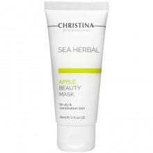 CHRISTINA Sea Herbal Beauty Mask GREEN APPLE - Яблочная маска для ЖИРНОЙ и КОМБИНИРОВАНОЙ кожи 60мл