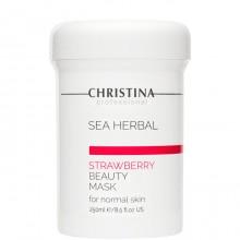 CHRISTINA Sea Herbal Beauty Mask STRAWBERRY - Клубничная маска для НОРМАЛЬНОЙ кожи 250мл