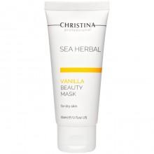 CHRISTINA Sea Herbal Beauty Mask VANILLA - Ванильная маска для СУХОЙ кожи 60мл