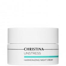 CHRISTINA Unstress Harmonizing Night Cream - Гармонизирующий ночной крем 50мл