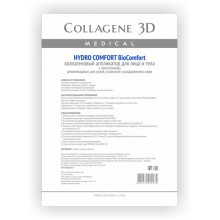 Collagene 3D BioComfort HYDRO COMFORT - ПРОФ Коллагеновый аппликатор для лица и тела для сухой, склонной к раздражению кожи 10пар