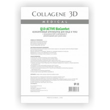 Collagene 3D BioComfort Q10-ACTIVE - ПРОФ Коллагеновый аппликатор для лица и тела для сухой кожи 10пар