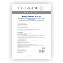 Collagene 3D Bioplastine N-activ HYDRO COMFORT - ПРОФ Биопластины для лица и тела N-актив для сухой, склонной к раздражению кожи 10пар