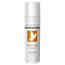 Collagene 3D Cream BEAUTY SKIN NIGHT - Коллагеновый крем для лица с витаминным комплексом НОЧНОЙ 30мл
