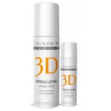 Collagene 3D Cream EXPRESS LIFTING - ПРОФ Крем для лица с янтарной кислотой, насыщение кожи кислородом и экстра-лифтинг 150мл