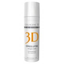 Collagene 3D Cream EXPRESS LIFTING - ПРОФ Крем для лица с янтарной кислотой, насыщение кожи кислородом и экстра-лифтинг 30мл