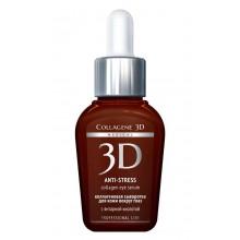 Collagene 3D EYE Serum ANTI-STRESS - ПРОФ Коллагеновая сыворотка для области вокруг глаз с янтарной кислотой 30мл