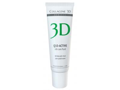 "Collagene 3D FACE Serum SILK CARE Q10-ACTIVE - ПРОФ Флюид для лица с коэнзимом Q10 ""Шелковый уход"" 30мл"