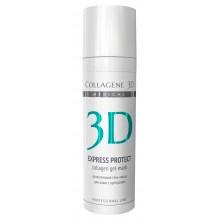 Collagene 3D Gel-Mask EXPRESS PROTECT - ПРОФ Коллагеновая гель-маска для кожи с куперозом 30мл