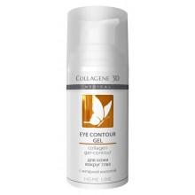 Collagene 3D Gel-Mask EYE CONTOUR GEL - Гель-контур для глаз с янтарной кислотой 15мл