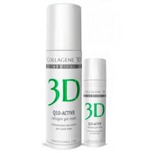 Collagene 3D Gel-Mask Q10-ACTIVE - ПРОФ Гель-маска для лица с коэнзимом Q10 и витамином Е, антивозрастной уход для сухой кожи 130мл