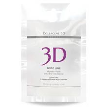 Collagene 3D Mask BOTO LINE - ПРОФ Альгинатная маска для лица и тела с аргирелином 30гр