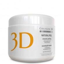 Collagene 3D NATURAL PEEL - ПРОФ Энзимный пилинг с папаином и экстрактом Шисо 150мл