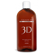 Collagene 3D OIL - Масло массажное для тела БАЗОВОЕ 300мл
