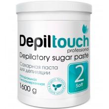Depiltouch Depilatory Sugar Paste №2 SOFT - Сахарная паста для депиляции МЯГКАЯ 1600гр