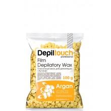 Depiltouch Film Depilatory Wax ARGAN - Горячий гранулированный плёночный воск АРГАНА 100гр
