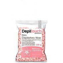Depiltouch Film Depilatory Wax MAUVE JASMINE - Горячий гранулированный плёночный воск ЛИЛОВЫЙ ЖАСМИН 100гр