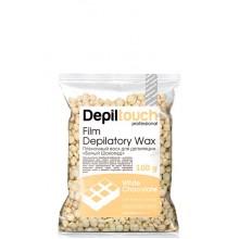 Depiltouch Film Depilatory Wax WHITE CHOCOLATE - Горячий гранулированный плёночный воск БЕЛЫЙ ШОКОЛАД 100гр