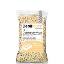 Depiltouch Film Depilatory Wax WHITE CHOCOLATE - Горячий гранулированный плёночный воск БЕЛЫЙ ШОКОЛАД 200гр