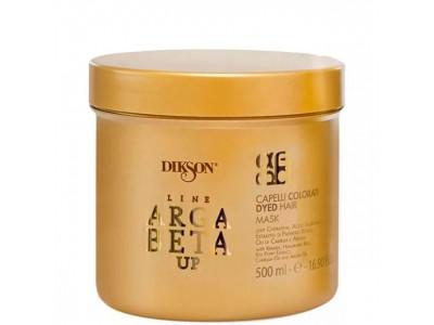 DIKSON ARGABETA UP COLOR Mask - Маска для окрашенных волос с кератином 500мл