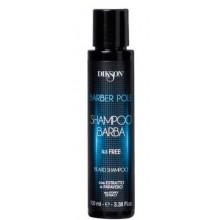 DIKSON BARBER POLE Beard Shampoo - Шампунь для бороды 100мл
