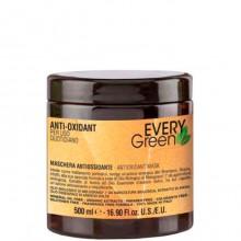 DIKSON EVERYGreen ANTI-OXIDANT Mask - Маска антиоксидант 500мл