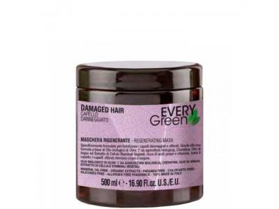 DIKSON EVERYGreen DAMAGED HAIR Mask - Маска для поврежденных волос 500мл