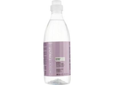 DIKSON ONE'S TREAT Shampoo-Neutral - Шампунь для волос с маслом Арганы 980мл