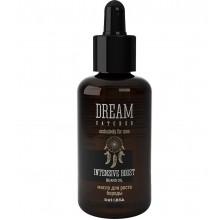DREAM CATCHER Intensive Boost - Масло для Роста Бороды ИНТЕНСИВНОЕ 55мл