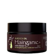 EGOMANIA Hairganic+ Burdock Seed Oil Hair Mask - Маска с маслом репейника для для непослушных и секущихся волос 250 мл