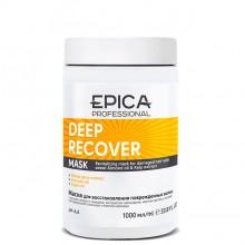 EPICA Professional DEEP RECOVER MASK - Маска для поврежденных волос с маслом сладкого миндаля и экстрактом ламинарии 1000мл
