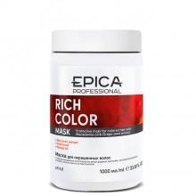 EPICA Professional RICH COLOR MASK - Маска для окрашенных волос с маслом макадамии и экстрактом виноградных косточек 1000мл