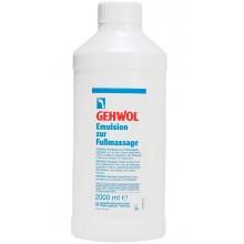 GEHWOL Classic Product Emulsion zur Fußmassage - Эмульсия питатательная для массажа Флакон 2000мл