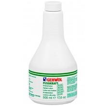 GEHWOL Fusskraft Herbal Lotion - Травяной лосьон для ног 500мл