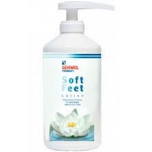 "GEHWOL Fusskraft Soft Feet Lotion - Лосьон ""Водяная лилия и шелк"" Флакон с дозатором 500мл"