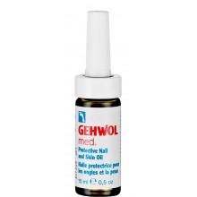 GEHWOL Med Protective Nail and Skin Oil - Масло для защиты ногтей и кожи 15мл