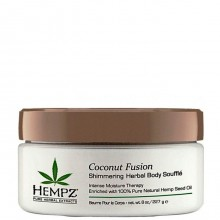 HEMPZ HERBAL Body Souffle Coconut Fusion - Суфле для Тела с Кокосом 227гр