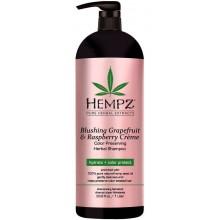 HEMPZ PURE HERBAL Blushing Grapefruit & Raspberry Creme Shampoo - Шампунь растительный Грейпфрут и Малина для сохранения цвета и блеска окрашенных волос 1000мл