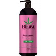 HEMPZ PURE HERBAL Moisturizing Pomegranate Conditioner - Кондиционер для Волос Разглаживающий Гранат 1000мл