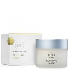 Holy Land MASKS Glowing Mask - Маска для сияния кожи 50мл