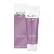 JANSSEN Cosmetics Body Perfect Bust Formula - Лифтинг-сыворотка для бюста 75мл