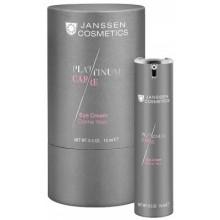 JANSSEN Cosmetics PLATINUM CARE Eye Cream - Реструктурирующий крем для глаз с пептидами и коллоидной платиной 15мл