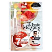 JAPAN GALS 10 Fruits Moisture Mask - Набор маска для лица с экстрактами 10 ФРУКТОВ 7шт