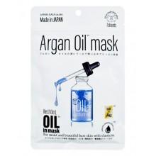 JAPAN GALS Argan Oil Mask - Маска-сыворотка с аргановым маслом и золотом 7шт
