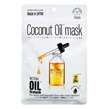 JAPAN GALS Coconut Oil Mask - Маска-сыворотка с кокосовым маслом и золотом 7шт